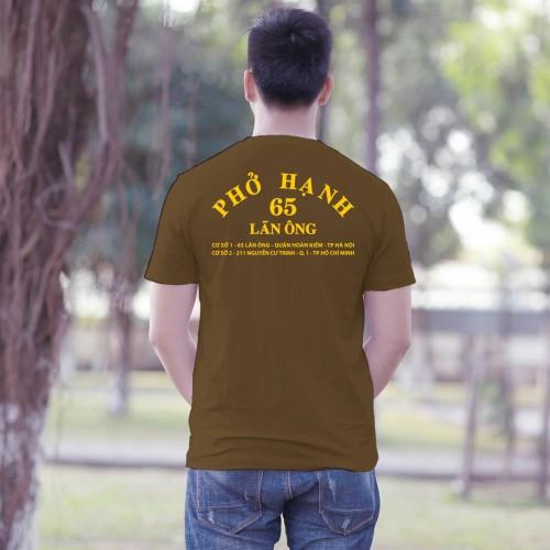 PHO HANH